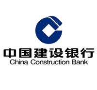 Une troisième banque chinoise s'installe au Luxembourg